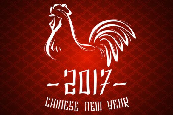 Al via il Capodanno Cinese e l'anno del Gallo di Fuoco!